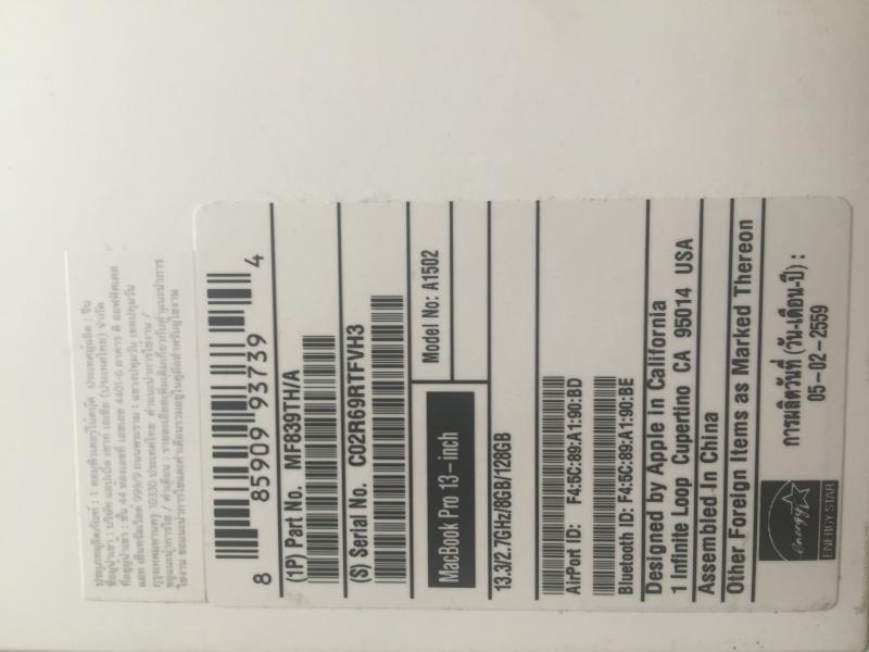Mac Book 13\