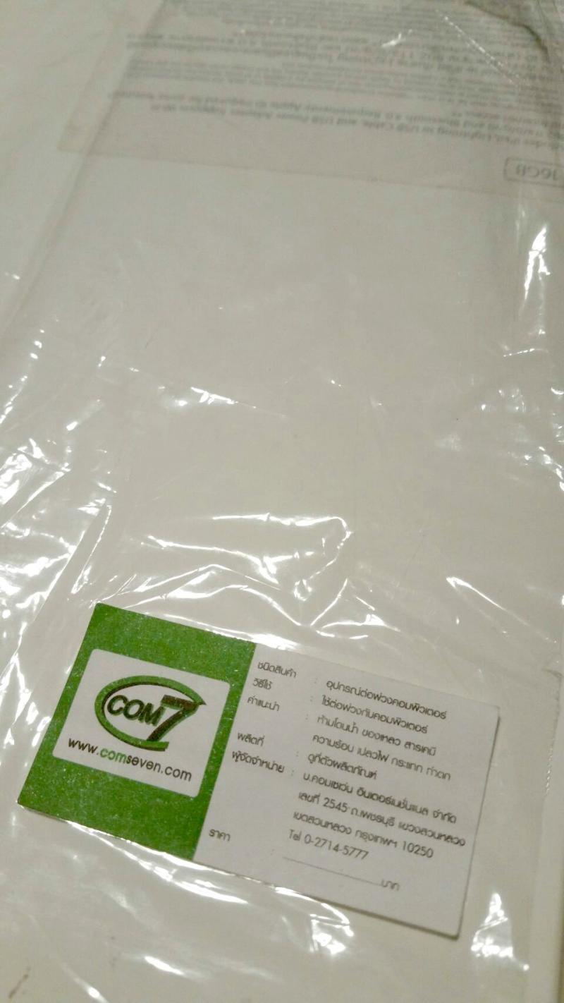 ขาย iPad 4 16 GB Wifi Retina สีขาว มีกล่อง อุปกรณ์แท้ สภาพเยี่ยม แบตอึด เจ้าของขายเอง