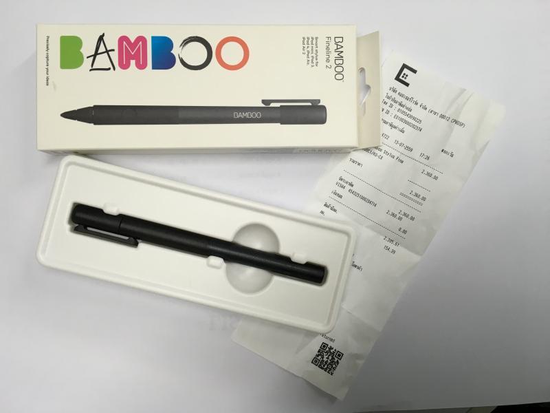 Wacom Bamboo Stylus fineline 2  ใช้งานกับ iPad mini, iPad 3, iPad 4, iPad Air และ iPad Air 2