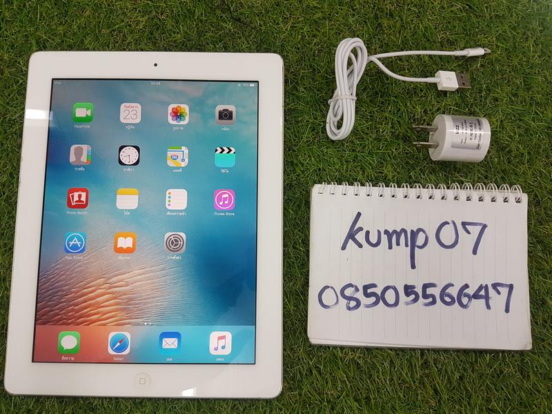ขาย iPad 4 สีขาว WiFi Only 16 GB สีขาว มือ2 สภาพดี 6900 บาท