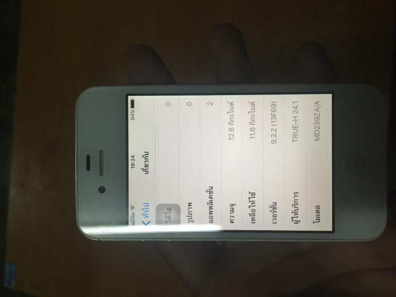 ขาย IPHONE 4S 16G สภาพดี