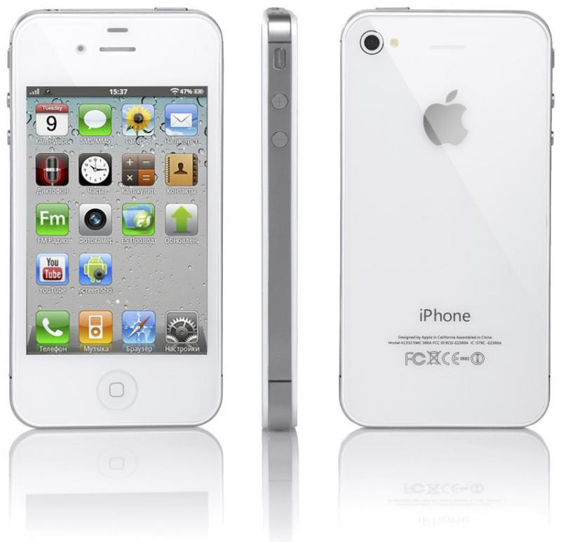 ขาย IPHONE 4s16GB สีขาว