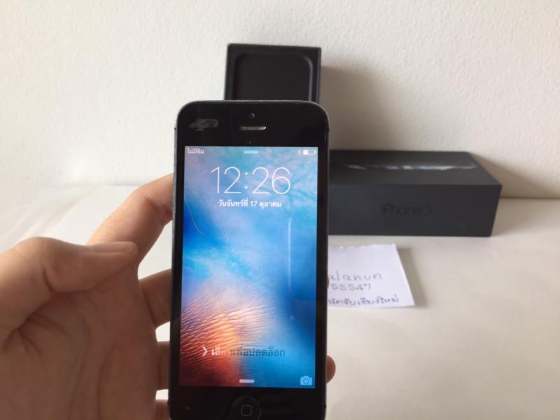 ขาย!!! Iphone 4S และ Iphone 5
