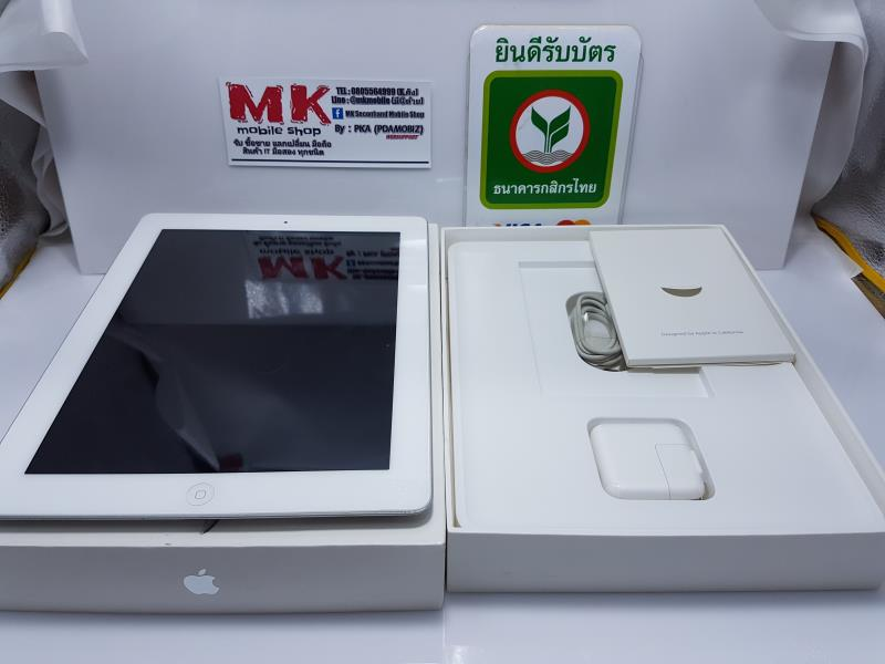 @@@@@ ขาย/แลก Ipad 4 16 gb ใส่ซิมได้ สีขาว สภาพดี ยกกล่อง ราคาแค่ 7500