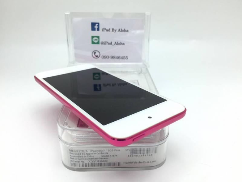 iPod Touch6 16g สีชมพู