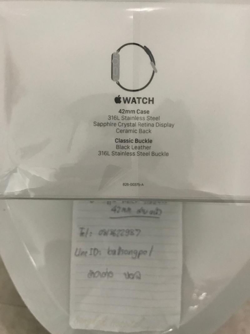 ขาย Apple Watch 42 mm Stainless Steel