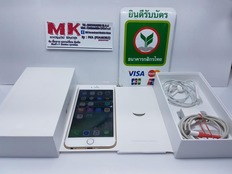 @@@@@ ขาย/แลก Iphone 6 Plus 64 GB สีทอง เครื่องไทย ยกกล่อง สภาพงาม ราคาแค่ 16500