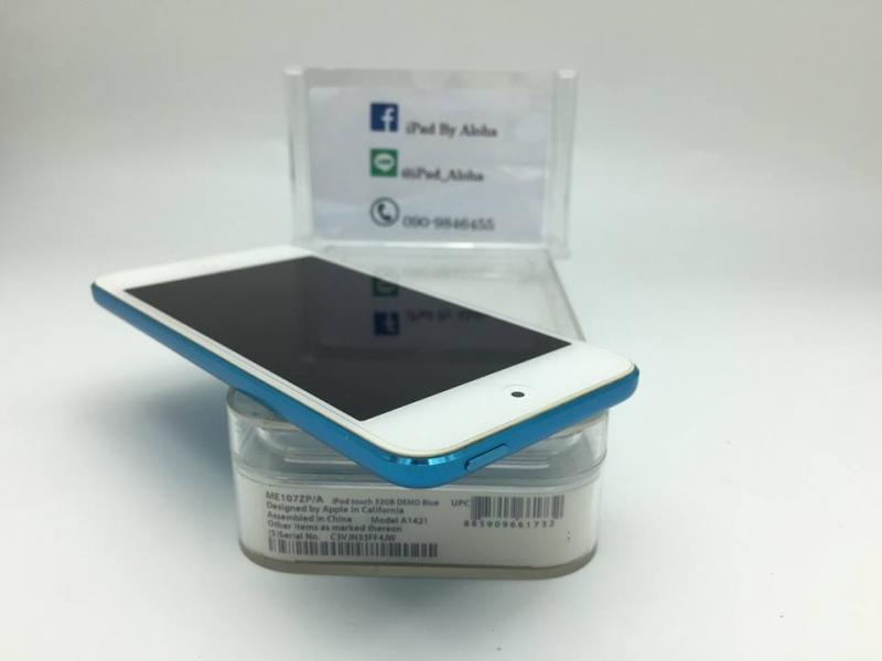 iPod Touch5 32g สีฟ้า