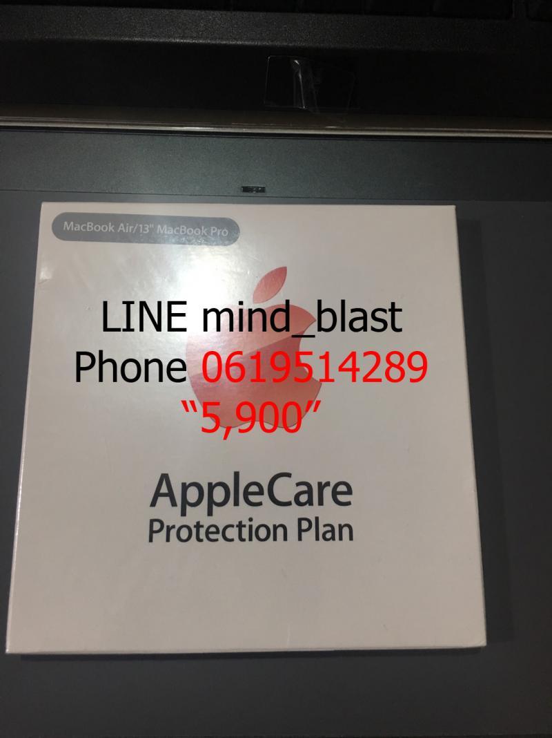AppleCare MacBook Pro รุ่น 13 นิ้ว - ราคา 5,900 บาท