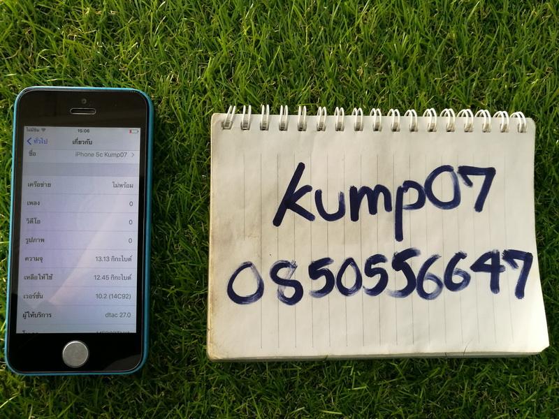 ขาย iPhone 5c สีฟ้า 16 GB เครื่อง TH มือ2 สภาพดี 3900 บาท ครับ