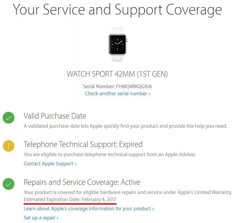 ขาย Apple Watch Sport 42mm Gen1 มีประกัน
