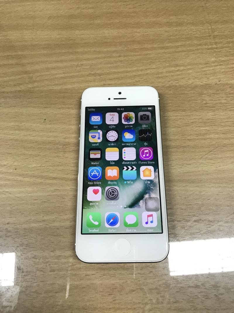 IPhone 5 32GB สีขาว
