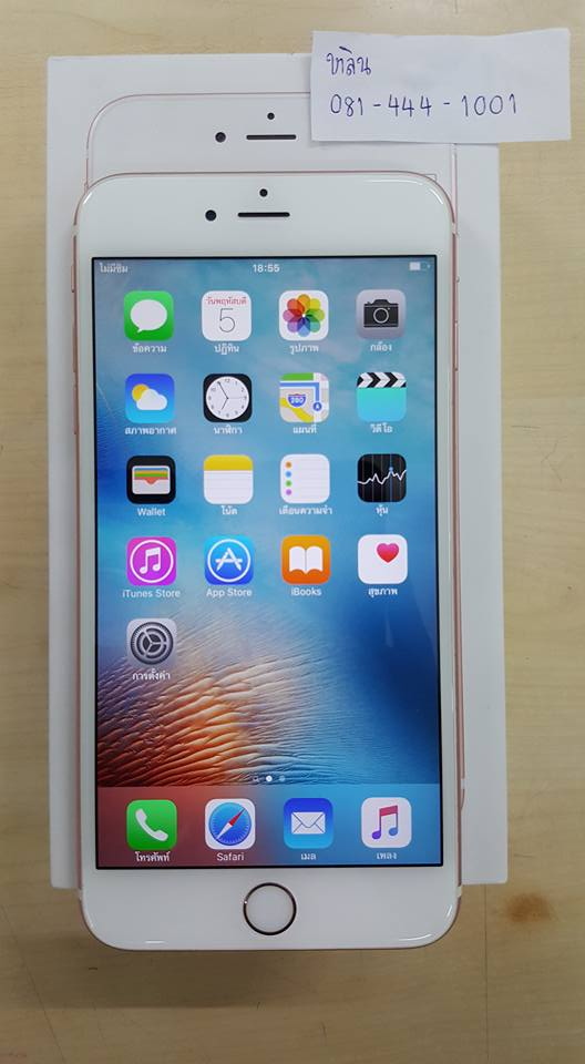 ขายด่วน iPhone 6S Plus 64 GB. สวยครบกล่อง ประกันศูนย์ยาวๆ