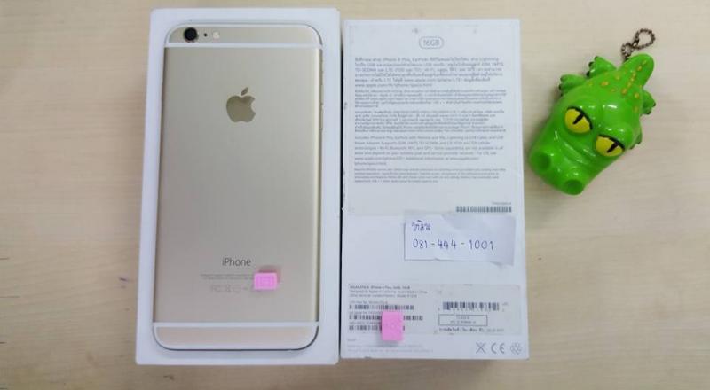 ขายด่วน iPhone 6 plus 16 GB สีทอง สภาพสวยจ้า