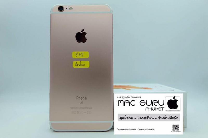 ขาย เทิร์น iPhone 6s+ 16 gb มือ 2  สวยมาก