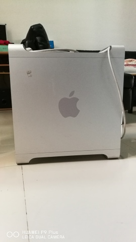 PowerMac G5 Quad 2.5g
