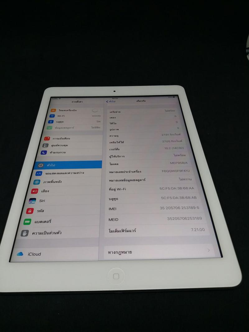 Ipad air 1 32GB Cellular สภาพ 98%