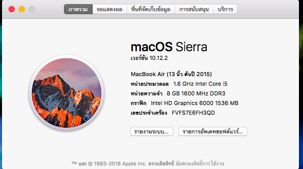MacBook Air 13นิ้ว ต้นปี 2015 เครื่องสวย เร็วแรง รุ่น Apple อัพเกรด แรม 8gb เครื่องสเปคใหม่.